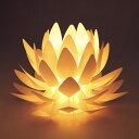 Origami-lite 蓮花 L 【蓮の花のあかり】(オリガミライト) 【デザイン照明】 【インテリア】【カメヤマ】【盆提灯】【モダン提灯…