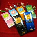 ■線香■ ■梅栄堂謹製■ 残香飛・残香飛ブラック・一期香・ダブルミント香・文々香・煎香茶よりお好きな線香を4点選んで【送料無料…