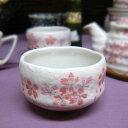 ■抹茶碗(抹茶椀) 平安桜(桜の花) 小抹茶椀■ 【せともの】【食器】【お茶】【緑茶】