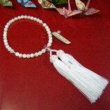 ■女性用念珠(数珠)■ 本貝(蝶貝) 頭房白 (メール便対応可能商品) 【メル】