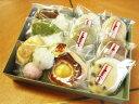 何度でも購入できる お試しセット 北海道「試すベアー2」 お彼岸和菓子 お供え物