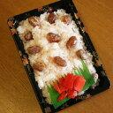 赤飯(甘納豆)1パック 200g入り 誕生餅同梱限定