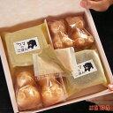 北海道クマの形をした最中セット母の日