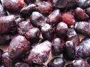 「不老長寿の実」や「幻の果実」と呼ばれてきました。家族みんなの元気をお手伝い北海道産 ハスカップの実(冷凍 500g)