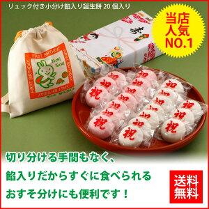 Tanjyou15 item
