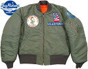 """BUZZ RICKSON'S/バズリクソンズ Jacket, Flying, Man's Intermediate, Type MA-1 SPEC.MIL-J-8279D MA-1""""D-TYPE"""" SNOOPY PATCH スヌーピーパッチMA-1 Lot/BR13292"""
