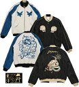 """TAILOR TOYO/テーラートーヨー Mid 1950s Style ACETATE QUILTED SOUVENIR JACKETS""""SKULL""""דJAPAN MAP"""" アセテートキルト・スカジャン/.."""