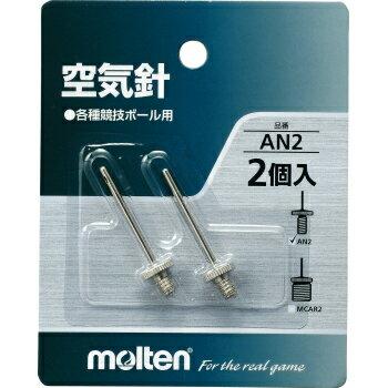 モルテン molten空気針手動空気入れ用の替え...の商品画像