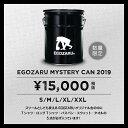 【数量限定】エゴザル EGOZARUMYSTERY CAN ...