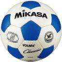 ミカサ MIKASAサッカーボール 検定球5号【ネーム加工可】【白×青】【SVC500-WBL】