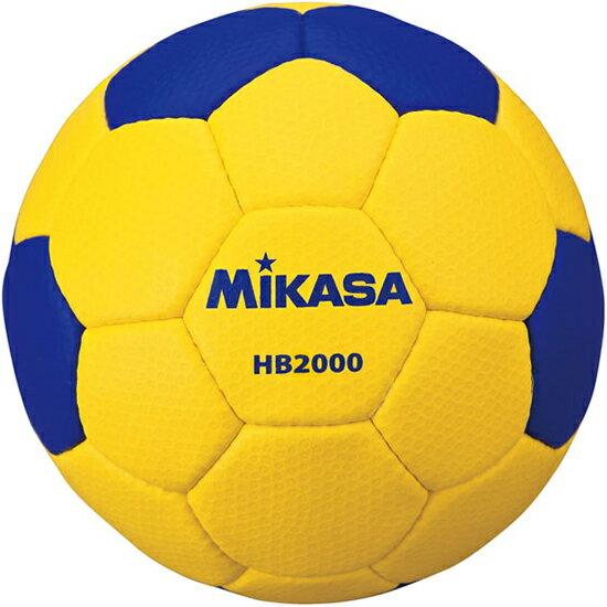【ネーム可】【検定球】MIKASA ミカサHANDBALL ハンドボール検定球2号球 公式試合球女子用 一般 大学 高校 中学【HB2000】※メーカーからのお取り寄せになります
