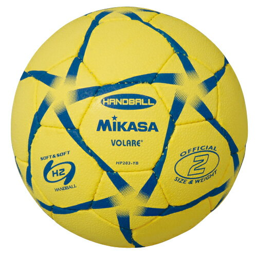 ミカサ MIKASAHANDBALL ハンドボール練習球2号球 2号球 屋外用練習球【ネーム加工可】女子用 一般 大学 高校 中学【HP203-YB】