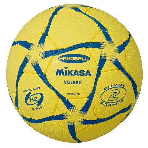 【7月下旬入荷】ミカサ MIKASAHANDBALL ハンドボール練習球2号球 2号球 屋外用練習球【ネーム加工可】女子用 一般 大学 高校 中学【HP203-YB】