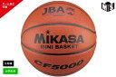 ミカサ MIKASAミニバスケットボール5号球検定球 人工皮革 小学(ブラウン)【CF5000】