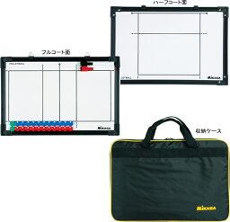 MIKASA(ミカサ)バレーボール作戦盤バレーボール 備品、器具SB-V※こちらの商品はメーカーお取り寄せ商品になります。