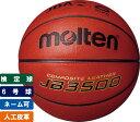 モルテン moltenバスケットボール6号球検定球 人工皮革【MTB6WG後継品】【B6C3500】