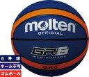 モルテン moltenゴムバスケットボール6号球ゴムボール 屋外用(ブルー×オレンジ)【BGR6-BO】※ゆうパケット対象外