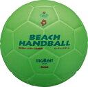 【BH2G】molten モルテンビーチハンドボール 2号球HANDBALL ハンドボール公式試合球(GREEN/グリーン)※メーカーからのお取り寄せになります。