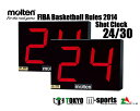 モルテン molten【UX0040】ショットクロック24秒/30秒タイマー(切換スイッチ付)14秒リセットスタートキー付き
