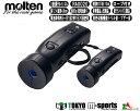 molten(モルテン) 大音量電子ホイッスルRA0020※メーカーお取り寄せ商品です。