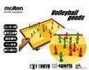 【送料無料】モルテン立体作戦版バレーボール用SV0080※こちらの商品は、お取り寄せ商品になります