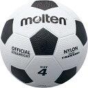 molten(モルテン) 亀甲ゴムサッカーボール4号 サッカーボール F4W(ホワイト×ブラック)※こちらの商品はメーカーお取り寄せになります