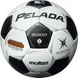 【検定球】molten モルテンペレーダ 5001 土用5号 サッカーボール F5P5001(白×黒)※メーカーからのお取り寄せになります