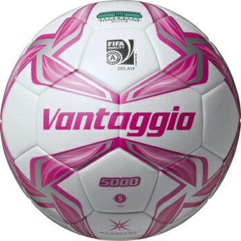 モルテンmoltenヴァンタッジオ5000芝用5号サッカーボール国際公式球検定球ネーム加工可(スノー