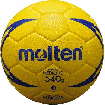 モルテン moltenヌエバX9200【ネーム加工可】3号 ハンドボール(トレーニング専用)【H3X9200】