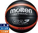 【3月下旬入荷予定】モルテン moltenバスケットボール7号球人工皮革(ブラック×オレンジ)【BGA7-KO】