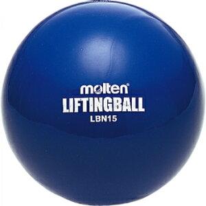 リフティングボール ノーマルタイプ LBN15
