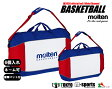 molten モルテンバスケットボールバッグ ボールケース(6個入れ)【EB0056】