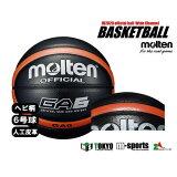 molten(モルテン)バスケットボール 6号球ヘビ革調シボ形状モデルBGA6-KO(ブラック×オレンジ)【ネーム加工可】【一般・大学・高校・中学女子用】