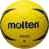 molten(モルテン) ヌエバX3600 ハンドボール 2号球 【室外グランド専用】 H2X3600【一般・大学・高校・中学校 女子用】室外グランド専用/検定球 ※メーカーからのお取り寄せになります。