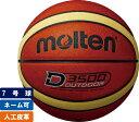 モルテン molten アウトドアバスケットボール7号球人工皮革(ブラウン×クリーム)【B7D3500】