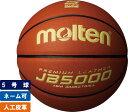 【12月上旬入荷】【モルテン moltenバスケットボール5号球 軽量球人工皮革【B5C5000-L】