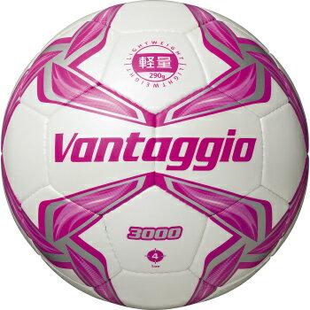 モルテンmoltenヴァンタッジオ3000軽量4号サッカーボール軽量タイプネーム加工可(シャンパンシ