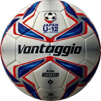 モルテンmoltenヴァンタッジオ5000キッズ4号サッカーボールネーム加工可(ホワイト×ブルー×レ