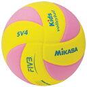 ミカサ MIKASAキッズバレーボール 4号球【ネーム加工可】(黄×ピンク)【SV4-YP】