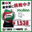 molten モルテン サインボール1号バレーボールV1M500(白・緑・赤)※メーカーお取り寄せ商品です。