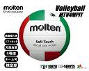 molten(モルテン)ソフトタッチ 検定球 4号バレーボールMTV4MPIT(白・緑・赤)家庭婦人用※メーカーよりお取り寄せの商品となります