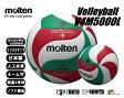 molten(モルテン)フリスタテック 軽量4号球 バレーボール 検定球軽量タイプ バレーボールV4M5000-L(白・緑・赤)【4号 小学校(軽量)・中学校・家庭婦人用】※メーカーよりお取り寄せの商品となります