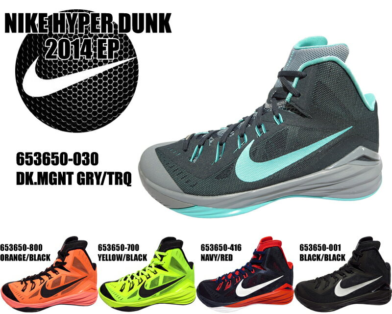 super popular 00802 52a34 ... uk nike shoes 2014 model a65a1 71da9 italy online for sale nike  hyperdunk 2014 xdr yellow black red for cheap a7007 61ac9 spain ...