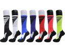NIKE ナイキハイパーエリート バスケットボール ソックスSOCKS ソックス 靴下スポーツ くつ下 メンズ レディース【SX5138】
