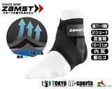 【従来よりも薄く高性能に】ZAMST(ザムスト)足首 サポーター(ミドルサポート)内反ネンザに対応するよう設計。足首全体に自然な動きと安心感が得られます。A1-S ショート