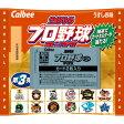 2016年9月22日発売予定 カルビー 2016プロ野球チップス 第3弾 24個入り1BOX