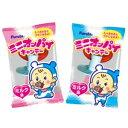 【特価】ミニオッパイキャンデー ミルク味 20個入り3BOX フルタ製菓(Furuta)【駄菓子】
