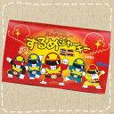 【特価】するめジャーキー ミニ タクマ 50入り1BOX【駄菓子】