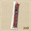 【特価】港常(みなつね)の「あんずボー」20入り1BOX 港常【駄菓子】