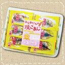 【特価】一榮食品 おばあちゃんの焼こあじ 32枚×5(160枚) おススメ品!「はまり過